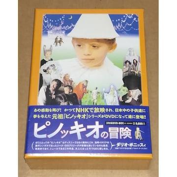 新品 ピノッキオの冒険 DVD-BOX