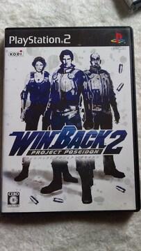 ウィンバック2