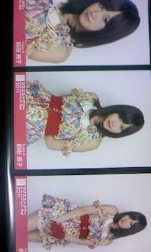AKB48「リクエストアワー セットリストベスト100 2011」前田敦子 3種コンプ