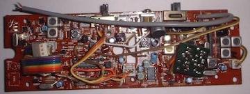 70MHz帯送信ユニット未使用品2枚で。No2/807DX