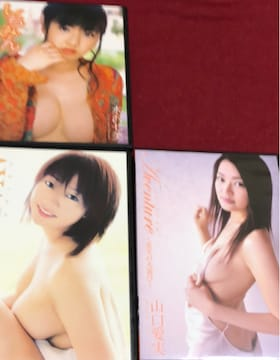 《グラビア・アイドル》DVD3枚セット/水沢七美他2名/(中古品)