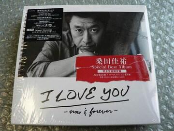 桑田佳祐【I LOVE YOU-now&forever】3CD/完全限定盤ベスト他出品