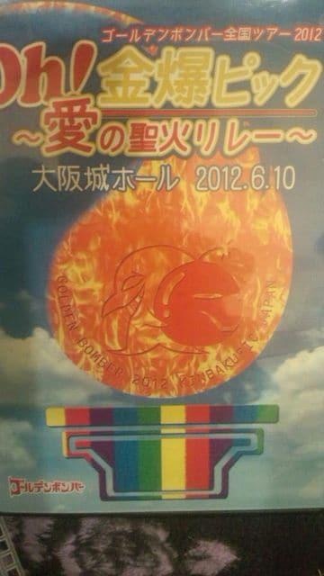 激レア!☆ゴールデンボンバー/金爆ピック大阪城ホール☆初回盤DVD2枚組!美品!  < タレントグッズの