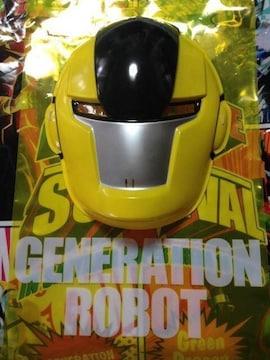 ♪SURVIVAL♪GENERATION ROBOTお面★数原龍友 片寄涼太 白濱亜嵐