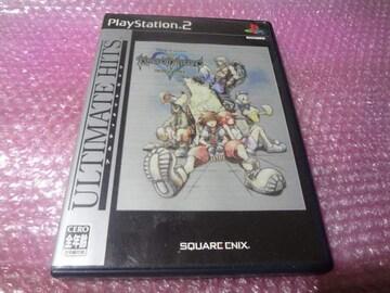 掘PS2 キングダムハーツ ファイナルミックスULT