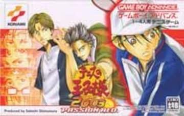 テニスの王子様 2003パッションレッド☆NDSでも使用可♪