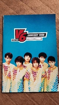 V6 CONCERT 1996 パンフレット