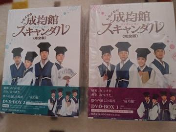 *ユチョン★トキメキ成均館スキャンダルDVDーBOX1・DVDーBOX2♪
