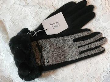 プライベートレーベル ニット手袋ラッピング