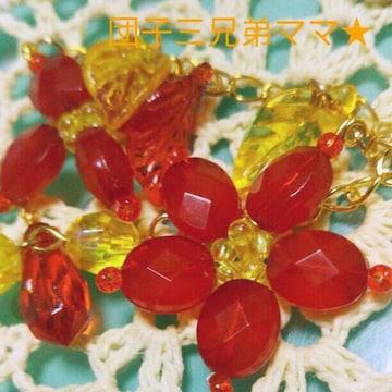 【handmade】アクリルビーズ☆花☆ジャラジャラstrap