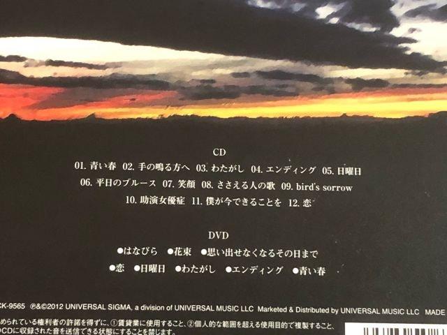 激安!激レア!☆back number/blues☆初回限定盤/CD+DVD☆美品!☆ < タレントグッズの