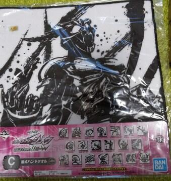 一番くじ 仮面ライダーキルス 墨式ハンドタオル