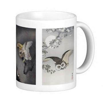 小原古邨『 梟 』のマグカップ