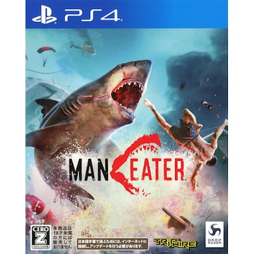 PS4》Maneater [177001598]