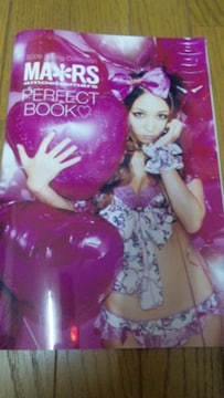 MARS2009SpringCollectionカタログ