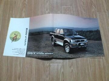ハイラックス ピックアップ SSR カタログ