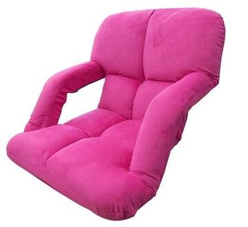座椅子 肘掛け付き リラックスチェア ピンク