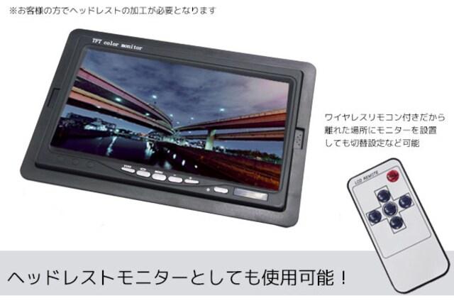 24V専用 7インチTFT液晶モニター&広角バックカメラセット < 自動車/バイク