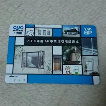 切手等可/企業名入りクオカード  未使用 1000円1枚 1000円分