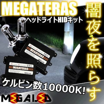 mLED】ジャスティM900F系ハロゲン仕様車/ヘッドライトHIDキット/H4HiLow/10000K