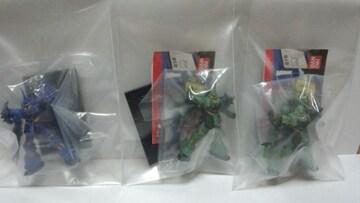 ガンダムコレクション10 ギラ・ドーガ(シークレット含む3種類セット)