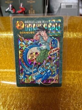 ドラゴンボールカードダス・ビジュアルアドベンチャーEX(95)
