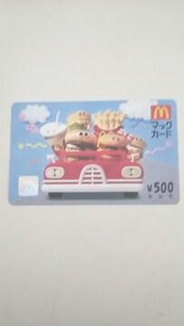 マクドナルドカード500円券