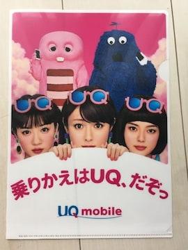 新品UQモバイル クリアファイル 深田恭子 永野芽郁 多部未華子