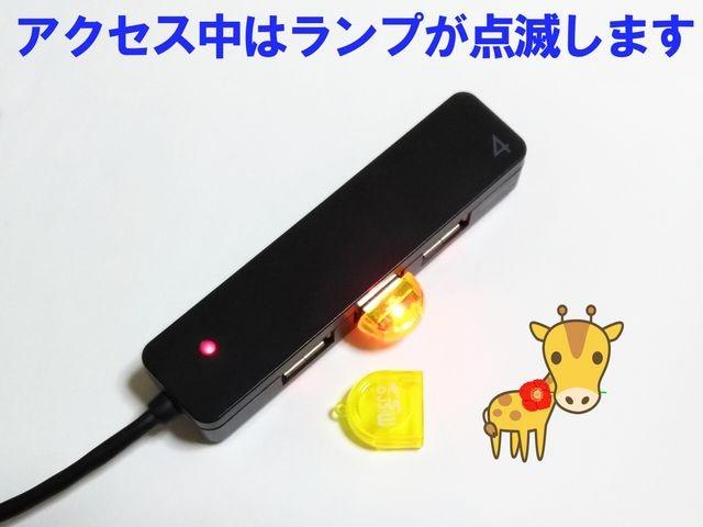 送料無料 東芝日本製 マイクロSD 2GB microSD SDリーダー USBリーダー付 < PC本体/周辺機器の