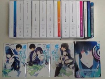 Blu-ray/DVD[アニメ]魔法科高校の劣等生 BOX付全10巻 劇場版他