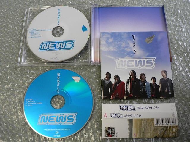 NEWS『星をめざして』初回限定盤【CD+DVD】LIVE映像/他にも出品 < タレントグッズの