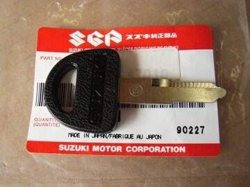 GSX400E ブランクキー GSX450E 新品即決 ザリゴキ SUZUKI純正