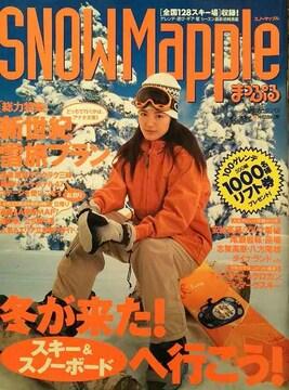 仲間由紀恵【SNOW Mapple】通巻834号