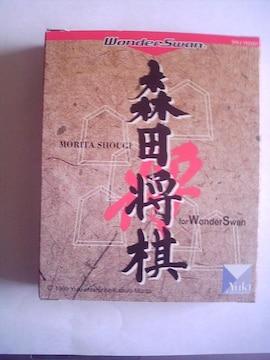 WS 森田将棋 for WonderSwan 未使用品