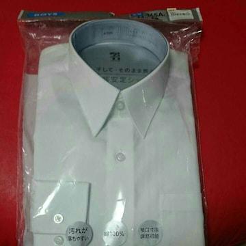 スクールシャツ 男の子用 145A