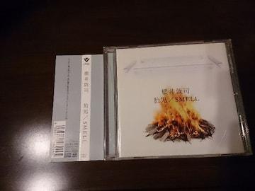 櫻井敦司「胎児/SMELL」帯付/BUCK- TICK