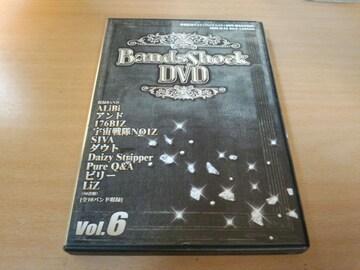 DVD「Bands Shock DVD Vol.6」宇宙戦隊NOIZ DaizyStripper V系●