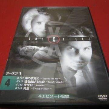 【DVD】 Xファイル シーズン1 DVDコレクション4
