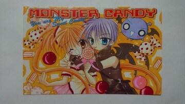 モンスターキャンディー(おおばやしみゆき) ポストカード ちゃお付録 新品