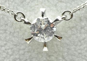 プラチナ 一粒 0.38ct ダイヤモンド ペンダントネックレス