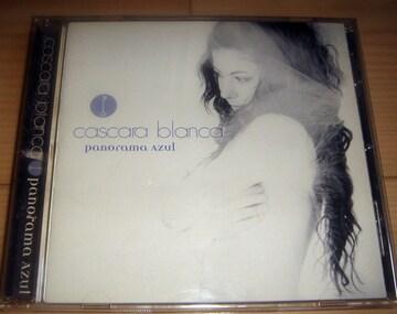 CASCARA BLANCA - Panorama Azul 名盤 CD