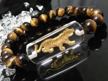 金彫りタイガー水晶プレートタイガーアイ8ミリ§数珠