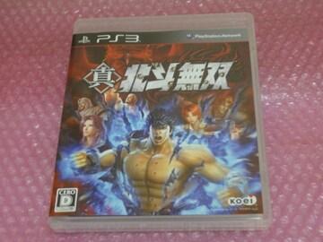 堀PS3 真・北斗無双