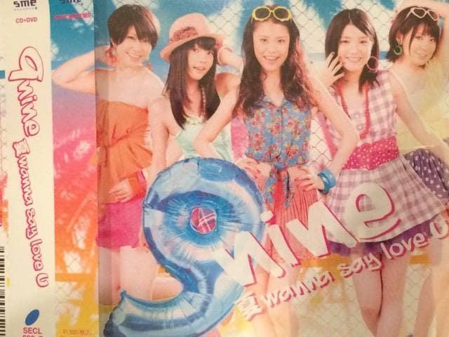 激安!超レア!☆9nine/夏wanna say love U☆初回盤B/CD+DVD/美品  < タレントグッズの