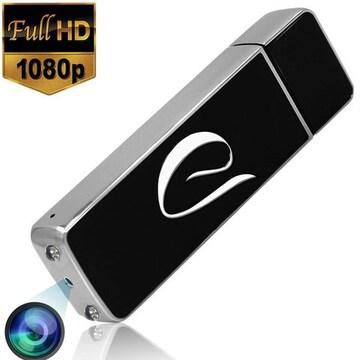 赤外線ライト 暗視撮影機能搭載 USBメモリ型