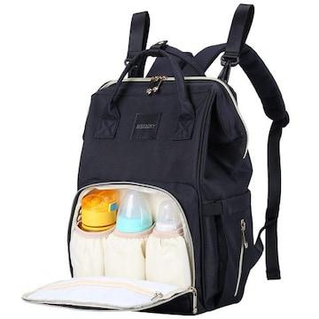 大容量 マザーズバッグ 保冷・保温機能ポケット付