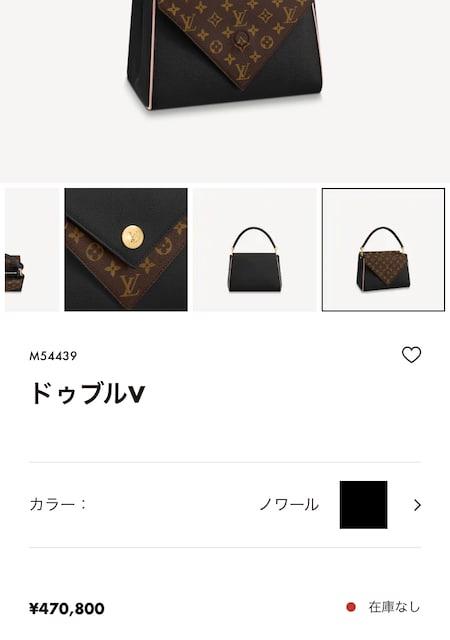 【正規】新品/ルイヴィトン→人気モデルドゥブルV  松坂屋47万 < ブランドの