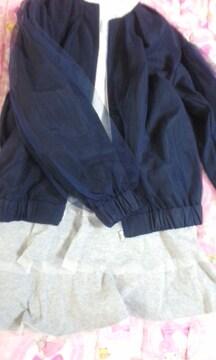 かわいいグレーのスウェット生地ミニスカート