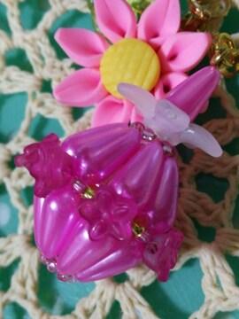 香水瓶*手作り*