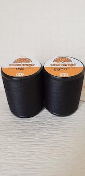 500m巻きミシン糸2本 <黒> 60番普通地用 ポリエステル100% 手芸洋裁に